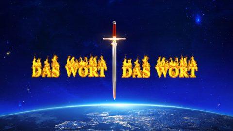 Gottes Erscheinen in Seinem Gericht und Seiner Züchtigung sehen