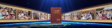 Die sieben Donner ertönen – es wird vorhergesagt, dass sich das Evangelium des Königreiches überall im Universum ausbreiten wird