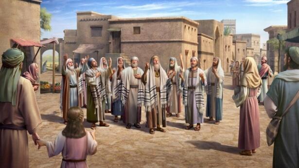Gebet der Pharisäer