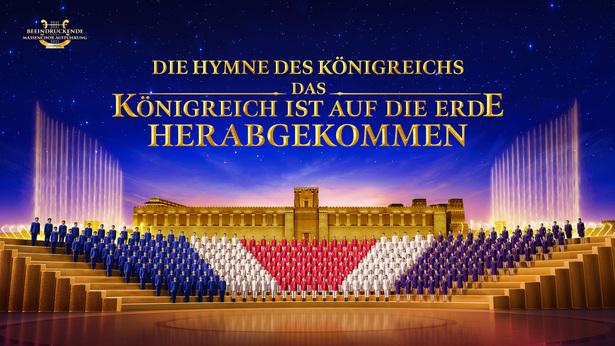 Kirchen Gospel Chor | Das Königreich ist auf die Erde herabgekommen