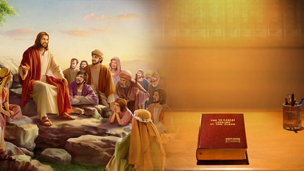 el Señor Jesús, Dios Todopoderoso