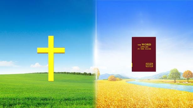 el camino del arrepentimiento, el camino de la vida eterna