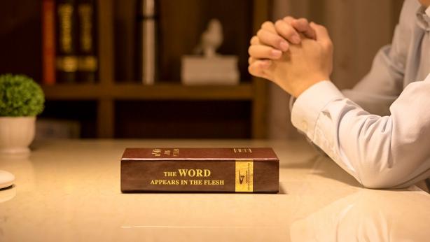 ¿Qué es la verdadera oración?