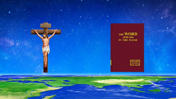 el significado de la encarnación