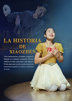 La historia de Xiaozhen