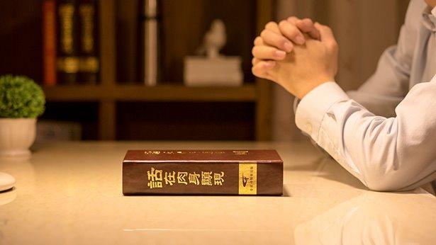 He encontrado la dirección de mi vida gracias a la palabra de Dios Todopoderoso