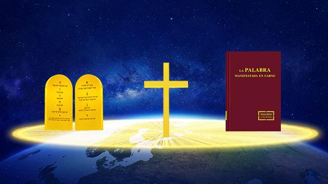 ¿Cómo profundizan gradualmente las tres etapas de la obra de Dios para que las personas sean salvadas y perfeccionadas?