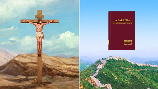 ¿Por qué se dice que las dos encarnaciones de Dios completan el significado de la encarnación?