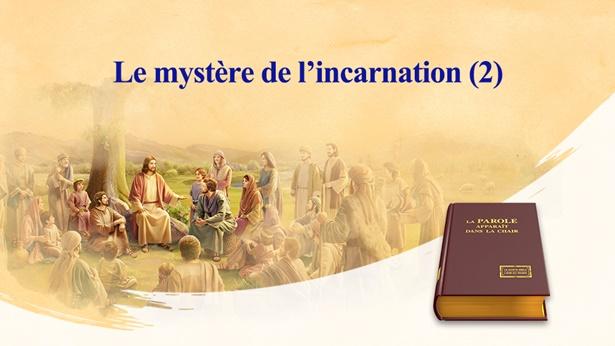Le mystère de l'incarnation (2)