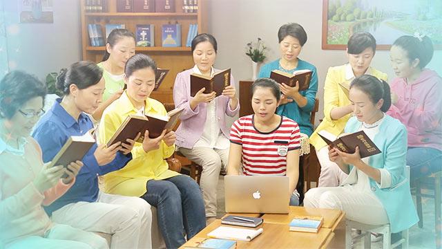 la verità manifestata da Dio negli ultimi giorni può purificare e perfezionare l'uomo