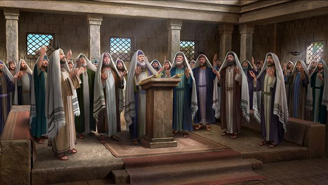 22. Rendersi conto di aver percorso il sentiero dei Farisei