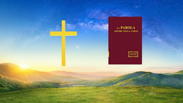 la parola di Dio, la grazia del Signore Gesu'