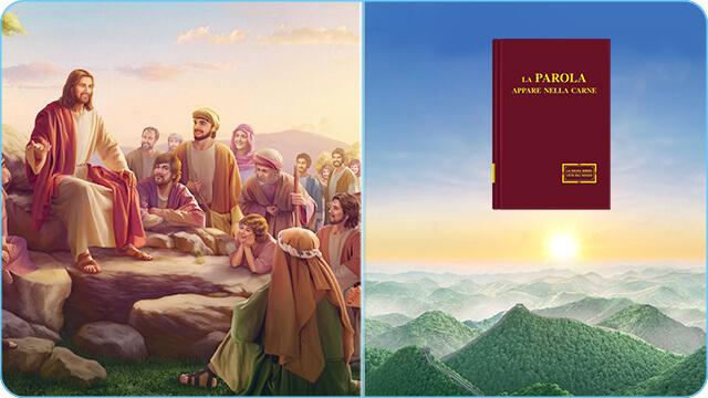 il Signore Gesu', l'eta' della grazia, Dio Onnipotente, l'eta' del regno