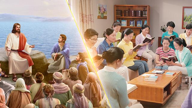 i seguaci del Signore Gesu', l'eta' della grazia, la chiesa di Dio Onnipotente, i credenti della chiesa di Dio Onnipotente
