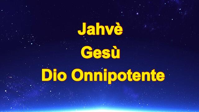 1. Perché Dio viene chiamato con nomi diversi in epoche diverse? Quali sono i significati dei nomi di Dio?