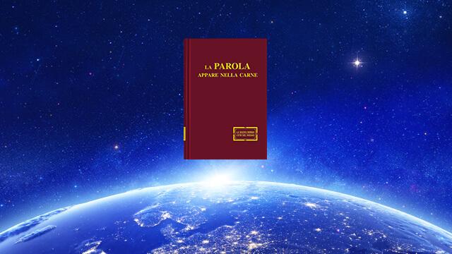la parola di Dio Onnipotente, l'eta' del regno