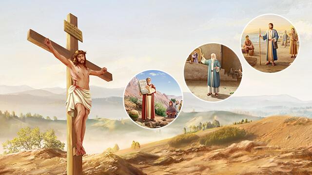 5. Quali sono le differenze fondamentali tra Dio incarnato e coloro che vengono impiegati da Dio?