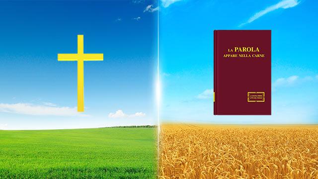 la parola di Signore Gesu', la parola di Cristo negli ultimi giorni