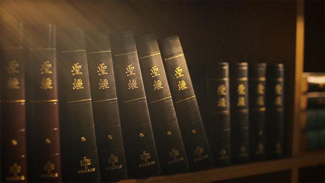 la comprensione della conoscenza biblica, la teoria teologica, la conoscenza di Dio