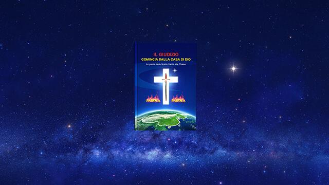 Dio svolge l'opera di giudizio negli ultimi giorni, la verita'