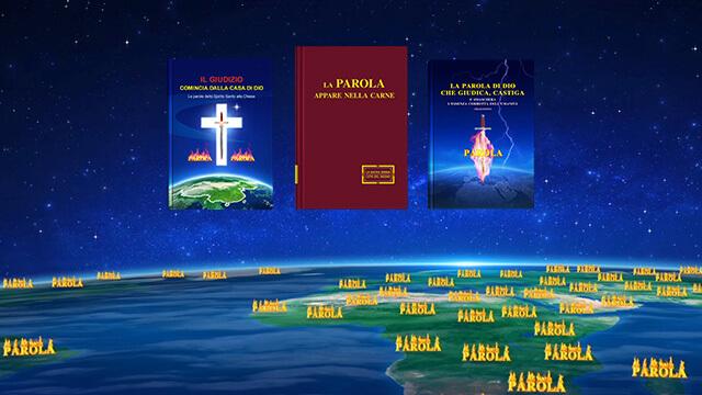 la parola di Dio, la Parola appare nella carne