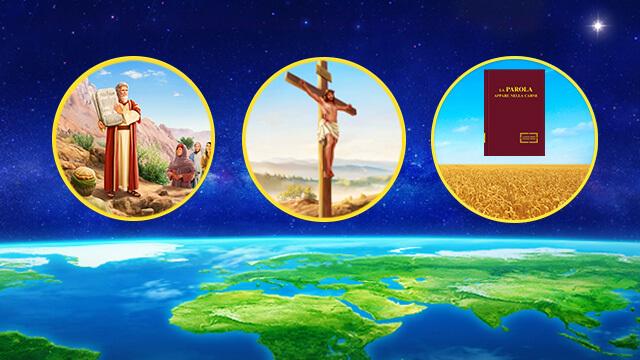 le tre fasi dell'opera di Dio, l'eta' della legge, l'eta' della grazie, l'eta' del regno