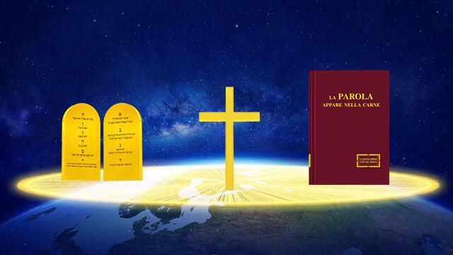 la legge di Dio, la grazie del Signore, la parola di Dio Onnipotente