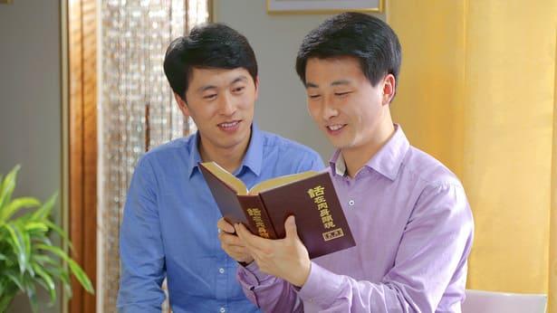 due cristiani leggono la parola di Dio per capire meglio la Bibbia