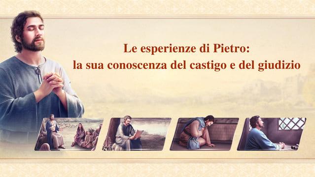 Le esperienze di Pietro: la sua conoscenza del castigo e del giudizio