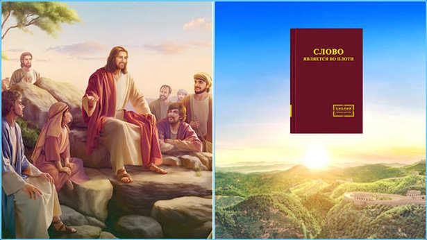 Период Царства