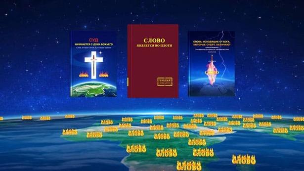 Значимость Божьего суда в последние дни можно увидеть в результатах