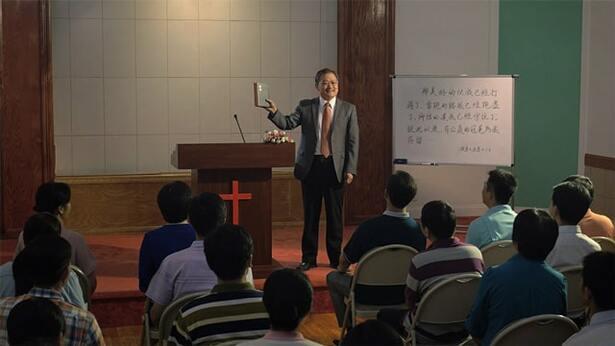 Можно ли считать понимание библейских знаний и богословской теории познанием Бога