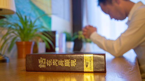 Как следует практиковать вхождение в состояние честного человека?