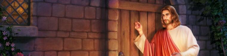 Второе пришествие Господа Иисуса