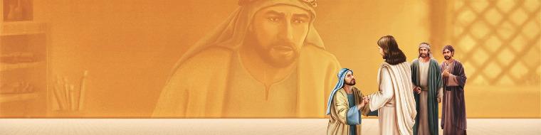 Ошибки, которые нужно исправить, чтобы встретить возвращение Господа