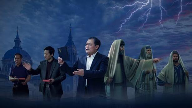 34. Действительно ли все, кто не принимают Всемогущего Бога, подвергнутся бедствию?