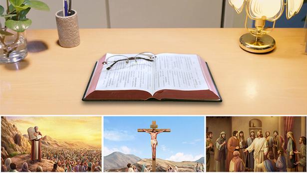 1. Библия – это письменное описание лишь двух этапов Божьей работы в Период Закона и Период Благодати; она не дает описания всей Божьей работы