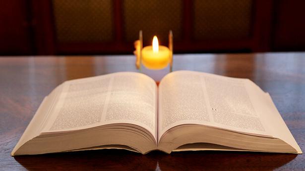 3. Библия была составлена человеком, а не Богом. Библия не может представлять Бога