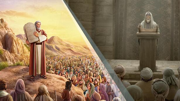 Чем отличается работа тех, кого использует Бог, от работы религиозных лидеров?