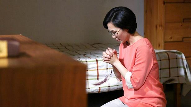 真正的信神,祷告