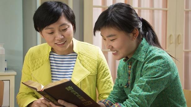 基督徒日记:解决说谎有路途了(有声读物)