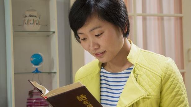 基督徒日记:陷入试探 靠神得胜(有声读物)