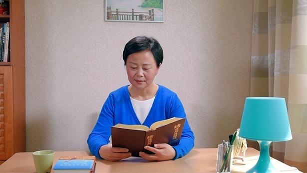 灵修,读神话