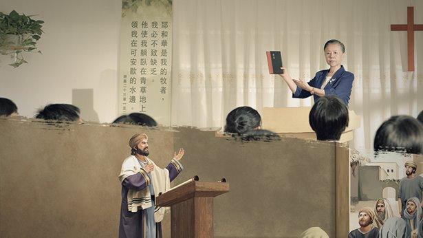 问题(21) 法利赛人常常在会堂里给人讲解圣经,外表看他们也很敬虔、有爱心,而且也没有做明显违背律法的事,那法利赛人为什么会遭到主耶稣的咒诅?他们的假冒为善有哪些表现?为什么说宗教界牧师长老走的也是假冒为善的法利赛人的道路呢?