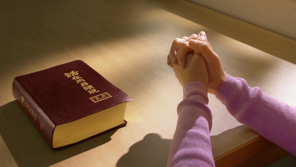 神就在我的身边