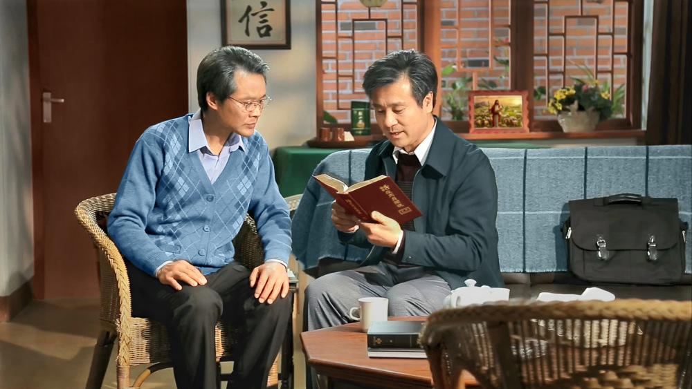 劳苦作工是在遵行天父旨意吗