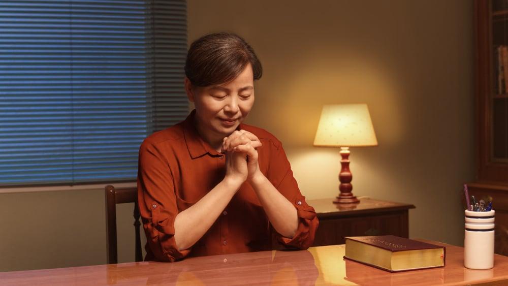 我明白了临到难处时该如何祷告