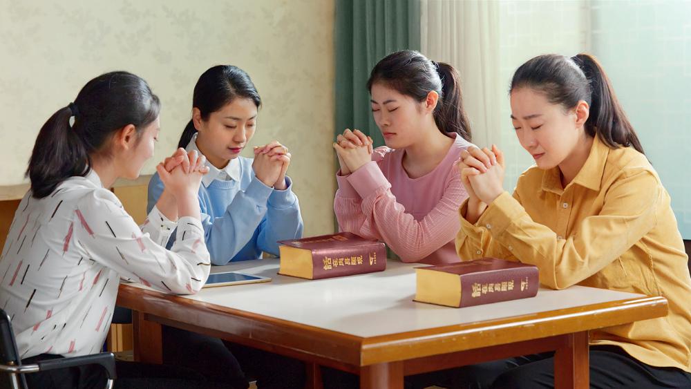 如何祷告才合神心意