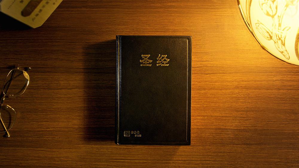 聖經都是神所默示的嗎