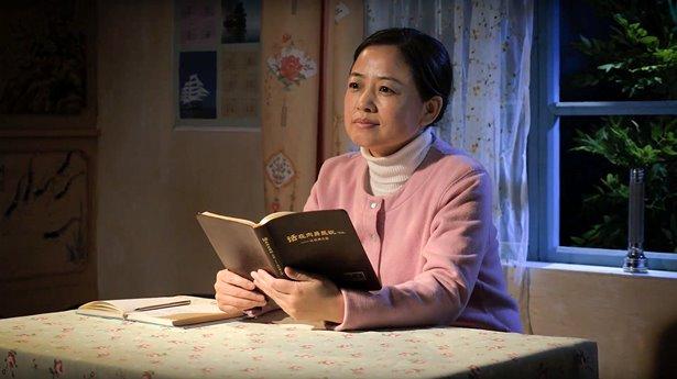 【東方閃電】全能神教會,基督徒靈修照片。